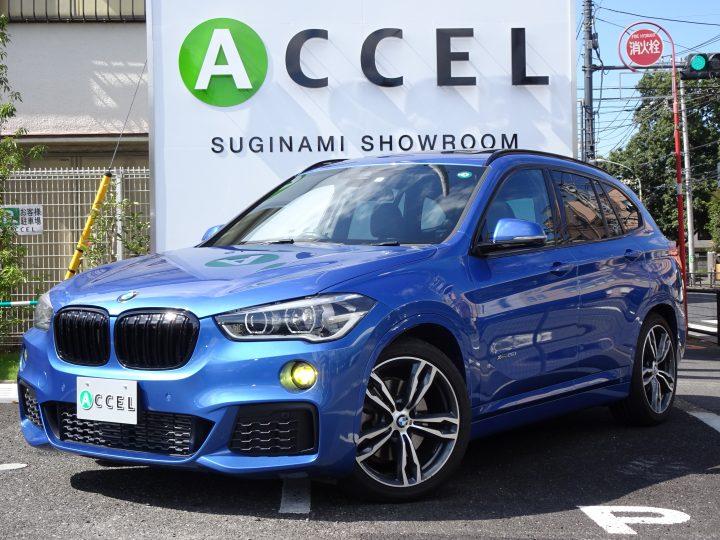 BMW X1 xDrive25i Mスポーツ ACC パノラマサンルーフ レザーシート/シートヒーター オプション19インチアルミ LEDヘッドライト 電動テールゲート