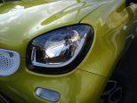 個性的な表情を作るU字型LEDドライビングライト!