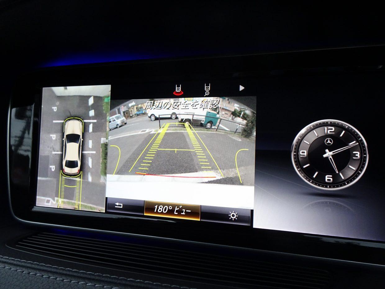 車両周辺の状況が直感的に把握できる360度カメラシステム!